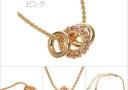 〈ネックレス〉程よいボリューム感♪【最安値】3連リングネックレス[ライトピンク色×ピンク](新品)